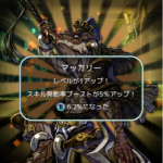 IMG_1056