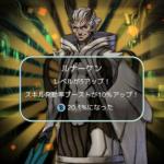 【テラバトル】怒りの14連ガチャ