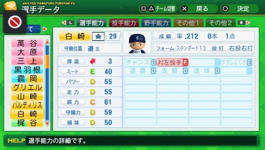 2014-11-20-202209
