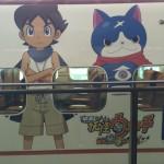 妖怪ウォッチとコラボした熊本駅(毛馬本駅)に行ってみた