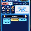 IMG_3841