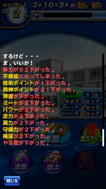 IMG_4047