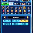 IMG_4119