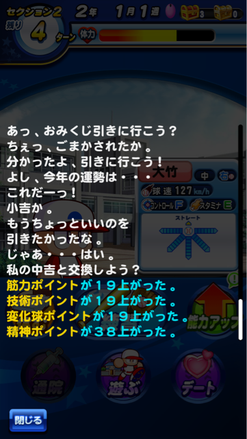 IMG_4204