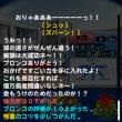 IMG_4207