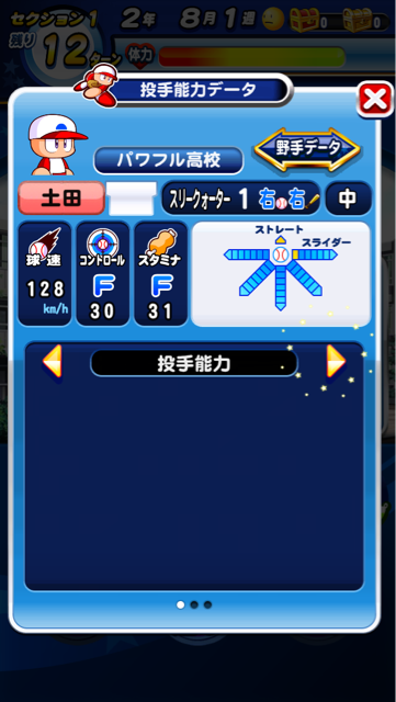 IMG_4220