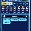 IMG_4268