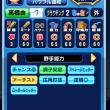 IMG_5030