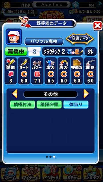 IMG_5032