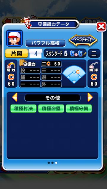 IMG_5182