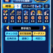 IMG_5412
