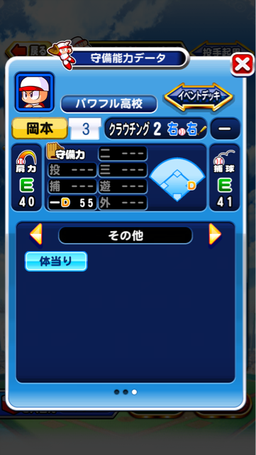 IMG_5427