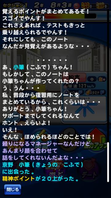 IMG_5456