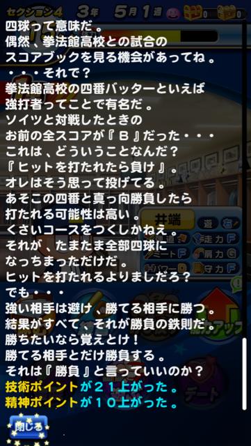 IMG_5874