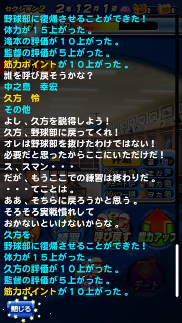 IMG_5969