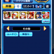 IMG_5983