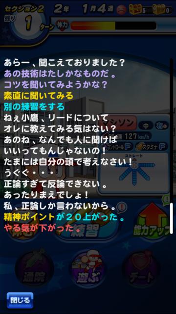 IMG_6924