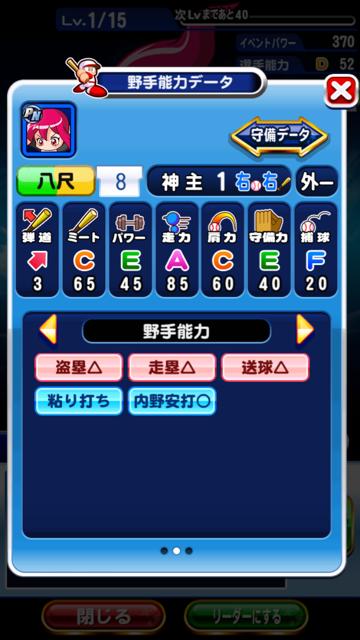 IMG_7006