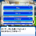 ジンギスカン/「北雪(ほくせつ)高校」イベント【パワプロサクセスアプリ】