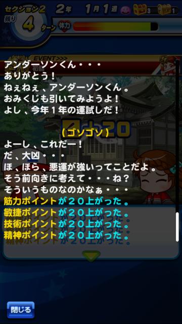 IMG_7307
