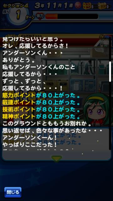 IMG_7314