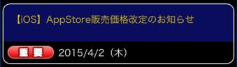 IMG_7625
