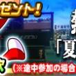 Koshien05_open