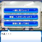 海堂高校:練習3回連続イベント(阿久津:ナックルボーラーの苦労)