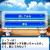 春野の通販健康グッズ/瞬鋭高校限定イベント【パワプロサクセスアプリ】
