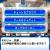 小平と洋服選び/瞬鋭高校限定イベント【パワプロサクセスアプリ】